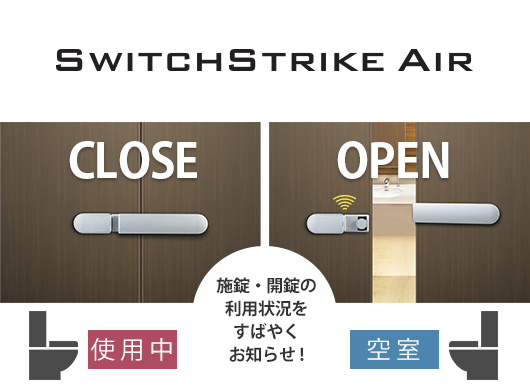 SWITCHSTRIKE AIR
